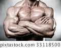 Brutal caucasian handsome fitness men on diet training chest pum 33118500