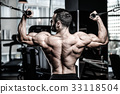 Handsome power athletic man diet training pumping up back muscle 33118504