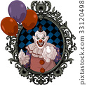 Scary Clown 33120498
