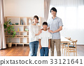 年輕的家庭 33121641
