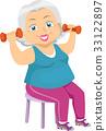 老人 運動 練習 33122897