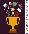 Trophy Education Subjects 33122939