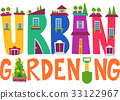Urban Gardening Lettering 33122967