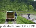 농사, 논, 농가 33127191