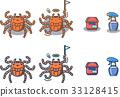 害虫 昆虫 排斥 33128415