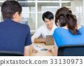 會議休閒 33130973