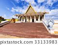 cambodia palace phnom 33133983