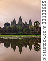Angkor Wat is a temple in Cambodia  33133995