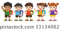Back to school,Cute kids go to school. 33134062