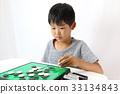 小孩在玩奥赛罗 33134843