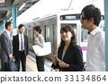 火車 電氣列車 通勤 33134864