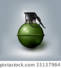 Hand grenade on white background, isolated, vector 33137964