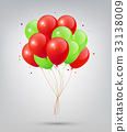 Flying Realistic Glossy Red Green Balloons 33138009