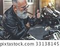 騎自行車的人 煙 自信 33138145
