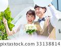 新郎 新娘 婚禮 33138814