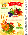 autumn, sale, fall 33142127