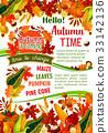 autumn, fall, vector 33142136