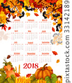 autumn, leaf, calendar 33142189