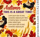 autumn, fall, poster 33142190