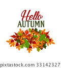 秋天 秋 叶子 33142327