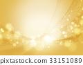 金黃bokeh背景 33151089