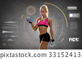 fitness woman dumbbell 33152413