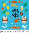 冲绳 矢量 石狮子 33155148
