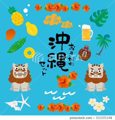 沖繩 琉球 硫球 33155148