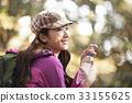 Mountain Girl Backpacker Trekking 33155625
