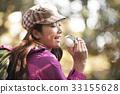 Mountain Girl Backpacker Trekking 33155628