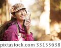 산 걸 배낭 트레킹 33155638