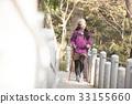 背包客旅行的山女孩 33155660