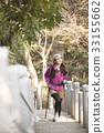 背包客旅行的山女孩 33155662