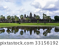 Angkor Wat is a temple complex in Cambodia  33156192