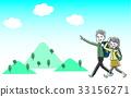 산 하이킹 33156271