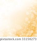 반짝임, 배경, 빛 33156273