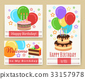 Birthday greeting card templates for kids 33157978