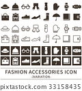fashion goods, sundries, icon 33158435