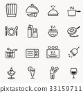 Basic Small restaurant icon concept slim style.  33159711