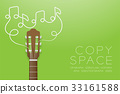 Classic guitar brown color and music note symbol 33161588