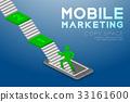 icon, stair, marketing 33161600