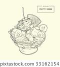 ice-cream sundae , sketch vector. 33162154