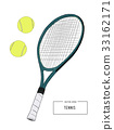 Vector illustration of drawing Tennis Set 33162171