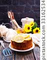 Lemon, Pie, Slice 33162534