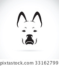 Vector of a dog face on white background. Pet. 33162799