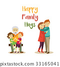 vector, family, hug 33165041