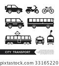 Digital vector black city transport 33165220
