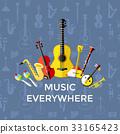 Digital vector blue music instruments 33165423
