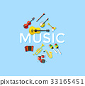 Digital vector blue music instruments 33165451