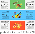 Digital vector blue music instruments 33165570